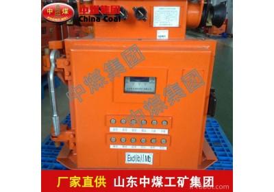 双回路水泵水位控制器,双回路水泵水位控制器中煤销售