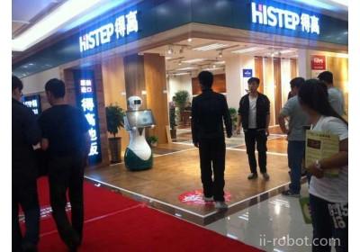 硅智GFJ-01产品推广机器人 宣传讲解机器人 展销机器人,展厅展会机器人