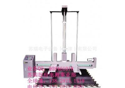北京市最好的电池挤压机,针刺试验机,检测设备