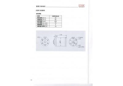 台湾csk直驱力矩电机     DDR110系列其他工控系统及装备   自动化方案 手机装配自动化生产线