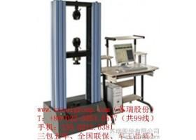 Seiko/精工电脑控制拉力机,伺服拉力机,全智能拉力机,拉力机,复合材料剥离机