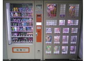 浣美无人售货机其他智能设备