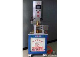 供应明和MEM-P旋熔机_定位旋熔机_变频旋熔机_伺服电机旋熔机_旋转熔接机