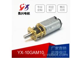 永兴电机YZ-10GAM10微型直流减速电机,微型减速电机厂家,,微型减速箱,,微型减速箱厂家,微型减速马达厂家