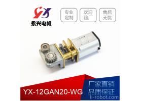 永兴电机12GAN20-WG3D打印笔N20精密减速马达减速马达指纹锁马达微型减速电机