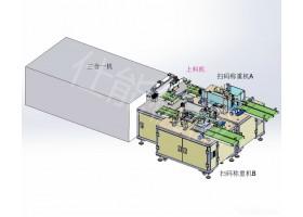 供应锂电池的智能设备