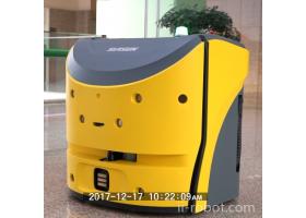 新松Tidy-Bot 无人洗地机  清洁机器人  清洁机器人批发