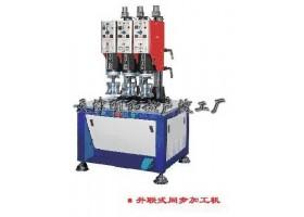 供应ME系列超声波多头机塑料焊接机机器人柔性焊接机塑料焊接科技