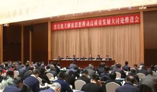 全国机械行业第二届工业机器人大赛总决赛在沈阳举行 (117播放)