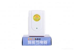 MPQ34智能电表器慢转器u智能控制器