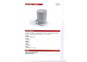 台湾csk直驱力矩电机      DDR110系列其他工控系统及装备     自动化方案 手机装配生产线