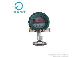智能数显差压控制器 电子差压表 差压开关控制器 智能压力控制器