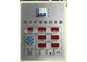 智能温湿度控制器 热风炉控制器 大棚养殖种植供热控制器直销