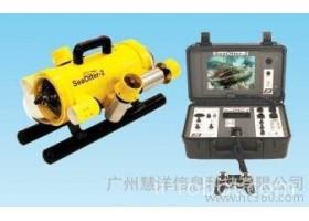 SeaOtter2海獭水下机器人