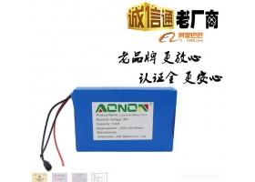 36V12Ah 电池组 电动自行车电池 机器人电池 电动摩托车电池 医疗器械电池