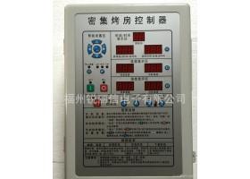 密集烤房控制器 智能温湿度控制器 烤烟专用仪表 直销