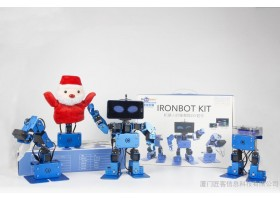 RoboSpace IronBot 机器人启蒙教育套件教育版 Steam 创客教育