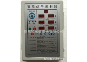 智能温湿度控制器 密集烤房控制器 烟叶烘烤专用仪表 直销