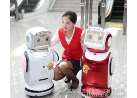 厂家批发智能家用管家小宝机器人 小宝唱歌跳舞娱乐陪伴服务机器人 安防监控远程医疗视频语音对话智能服务机器人