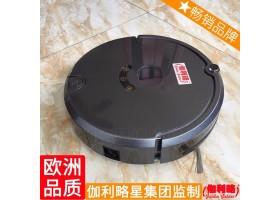 保洁扫地机器人 全自动扫地拖地机器人 工业用清洗机 唐