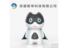 智申科技智小喵智能早教机器人 智能教育机器人