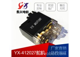 永兴电机YX-412027舵机机器人减速电机 减速马达 电机 马达 机器人减速箱 减速箱厂家 有刷直流减速电机