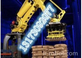 码垛机器人,饲料、面粉码垛机