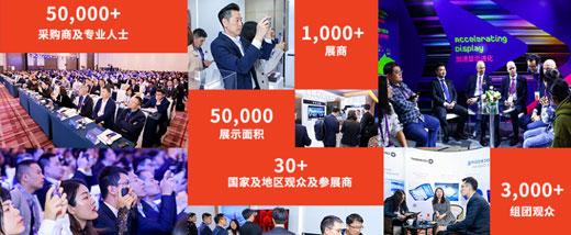 显示大国崛起!全球显示企业将于7月汇聚DIC EXPO显示展,吹响中国号角