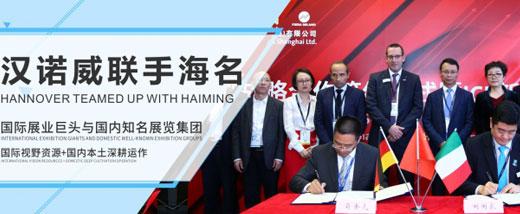 2020年冷链加速发展年,上海全亚冷链展稀缺价值机遇显现