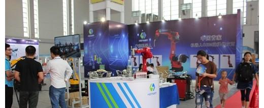 2021年中国国际机床装备展览会、宁波国际智能制造展览会